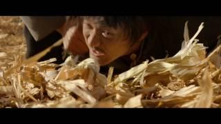 Judge Archer - Trailer