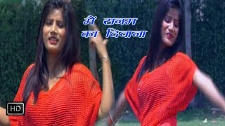 Main To Sanam Ka Diwana   मैं सनम का दिवाना   Gaurav Tyagi   Haryanvi Hot Songs