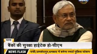 Watch : Purvaiya Dinbhar