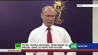 Putin on World Cup: Fans from all over the world have shown we can all be united