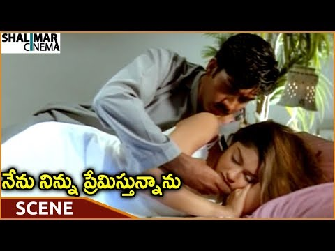 Xxx Mp4 Nenu Ninnu Premistunnanu Movie Prasanna Tried To Spoil Keerti Prasanna Shalimarcinema 3gp Sex