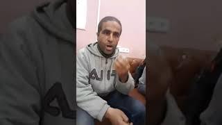 Fokaha rif - Sadik isawar kh shab aliman +18