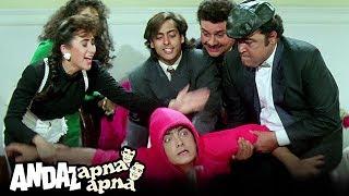 Salman injects Horse injection to Aamir | 4K Video | Part 4 - Andaz Apna Apna