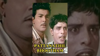 Pattanathil Bhootham