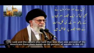Supreme Leader of Iran speaaks about Donald Trump