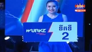 Khmer Boxing Daily, ម៉ន សាម៉េត ប៉ះ យ៉ត សាវិច (ថៃ ),  Kun Khmr Boxing, SeaTv Boxing