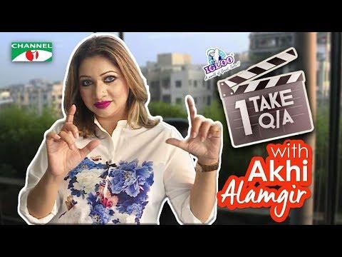 Xxx Mp4 1 TAKE Q A With Akhi Alamgir Shafi Ahmed Channel I TV 3gp Sex