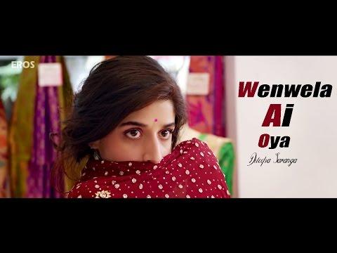 Xxx Mp4 Wenwela Ai Oya Dileepa Saranga 3gp Sex