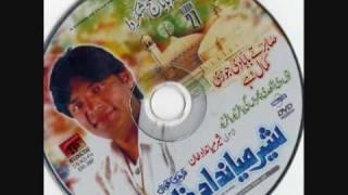 Sher Miandad Khan Vol 27
