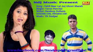 Pahli Baar Li Hai Ghoot Sharab # Full Audio Song # Tarun Panchal # Sandeep Dulhera # Ndj Music