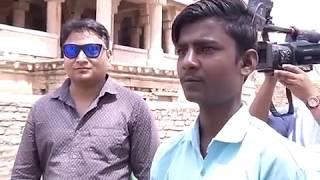 Exclussive Gwalior Guide NAME KALU