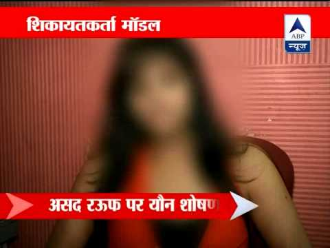 Xxx Mp4 Mumbai Model Claims Umpire Asad Rauf Used Her For Sex‎ 3gp Sex