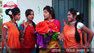 Ranjeet Kumar Raj Dj