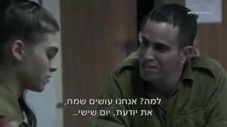 Israeli hard ball grab