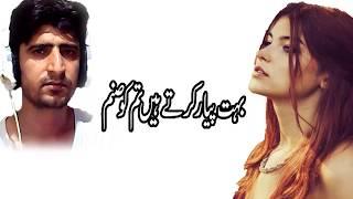 Tu Shayar Hai Main Teri Shayari ((( DJ Jhankar ))) Full HD - Movie  Saajan 1991