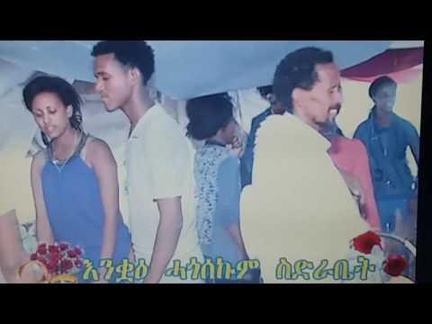 Eritrean wedding guayla Welday wata
