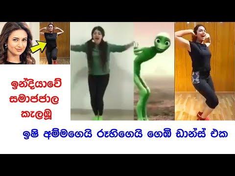 Xxx Mp4 Ishitha Ruhi Funny Dance 3gp Sex