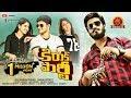 Kirrak Party Full Movie - 2018 Telugu Full Movie - Nikhil, Samyuktha Hegde