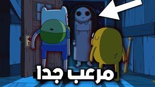 ارعب 5 حلقات في عالم الكرتون !! | اشباح مرعبة جدا 😱