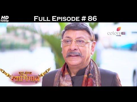 Ek Shringaar Swabhiman - 17th April 2017 - एक श्रृंगार स्वाभिमान - Full Episode (HD)