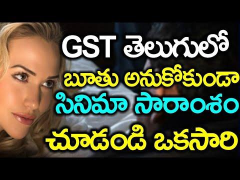 Xxx Mp4 RGV GST Movie Review Ram Gopal Varma Mia Malkova MM Keeravani News Mantra 3gp Sex