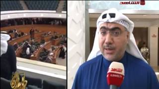تفاصيل هوشة الهرشاني و جمعان الحربش في مجلس الامه