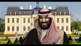 شاهد قصرالامير محمد بن سلمان افخم قصر في فرنسا