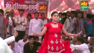 Latest Sapna and Ajay Hooda Dance, NA OLHA NA DHATA