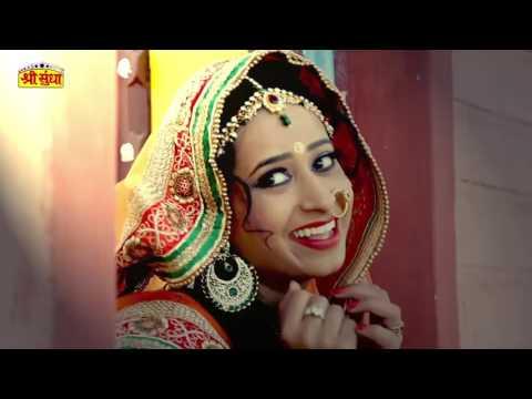 Xxx Mp4 अबलो री ऐ पोलो ऐ झमकू Brand New Rajasthani Vivah Geet Geeta Goswami Superhit Song 2017 3gp Sex
