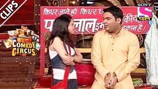 Sumona Visits Kapil's Pani Puri Shop - Kahani Comedy Circus Ki
