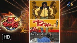 Extra Jabardasth - 29th January 2016- ఎక్స్ ట్రా జబర్దస్త్ – Full Episode