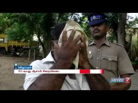 50 year old man arrested for raping 12 year old girl at Villupuram | News7 Tamil
