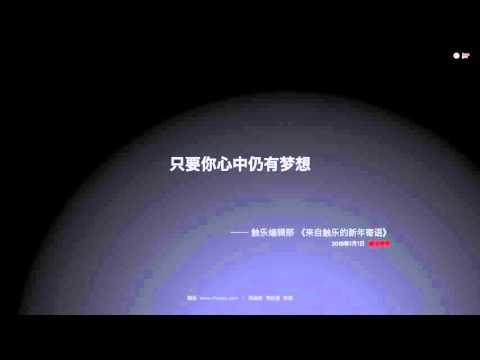 Xxx Mp4 ChuappX 2015 OpenVideo 3gp Sex