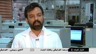 Iran Exir Novin Farayand Asia co. made EU 5 Petrol catalyst manufacturer كاتاليست بنزين يورو پنج