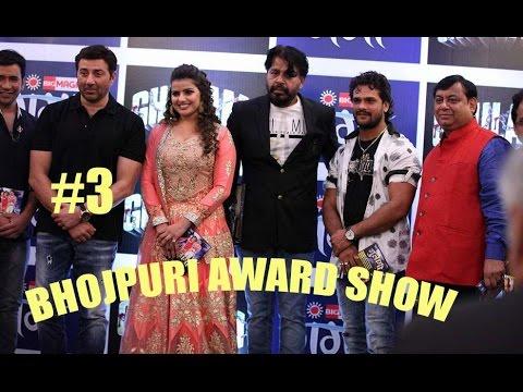 Xxx Mp4 3 Bhojpuri Award Show All HerosampHeroins Only For Award 3gp Sex