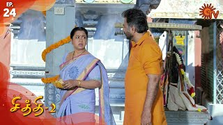 Chithi 2 - Episode 24 | 22nd February 2020 | Sun TV Serial | Tamil Serial