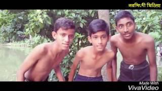 nur amin hridoy শালা দুলাভাই