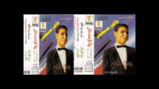Taher Moustafa - Fakarony / طاهر مصطفى - فكروني