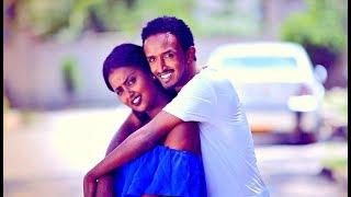 Leul Alemu - Tinafkignalesh | ትናፍቂኛለሺ - New Ethiopian Music 2017 (Official Video)