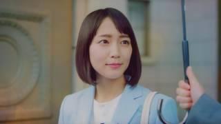 【日本・廣告】吉岡里帆出演DIC株式会社CM「今天是什麼顏色?」篇