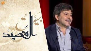 بيت القصيد - عابد فهد - فنان سوري - 2014-06-03