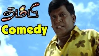 Thambi Tamil Movie Comedy | Thambi Movie full Comedy Scenes | Madhavan | Vadivelu Best Comedy scenes