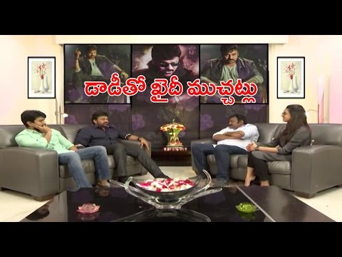 Niharika Interviews Chiranjeevi and Ram charan-Khaidi No 150 Movie