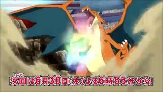 Pokemon XY And Z Episode 32 Preview kalos league begins