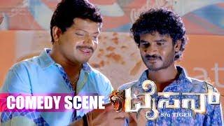 Vinod Prabhakar fights with her girlfriend | Tyson Kannada Movie | Kannada Comedy Scenes