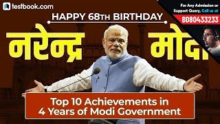PM Narendra Modi Birthday Special | Top Achievements of Modi Government | RRB, Bank & SSC Exams