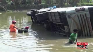 গোপালগঞ্জে মুখোমুখি বাস-ট্রাক, প্রাণ গেলো ৪ জনের ! | Gopalgonj News | Somoy Tv