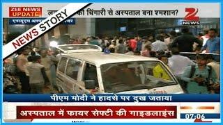 PM Modi speaks to Odisha CM Patnaik over hospital fire mishap