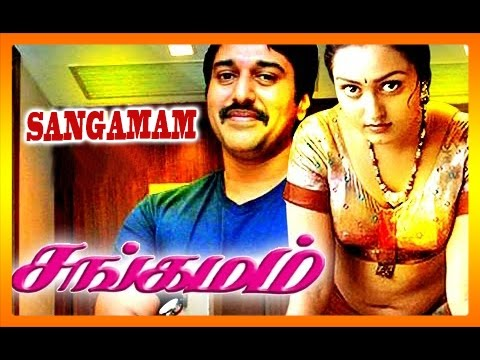 Xxx Mp4 Sangamam சங்கமம் Tamil Full Movie Rahman Vindhya New Upload 3gp Sex