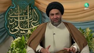 Imam Ali (as) Mawlood-e-Kabah | EP2